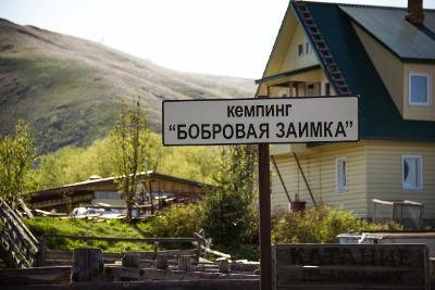 """Лагерь """"Бобровая заимка"""""""