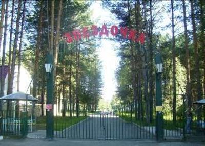"""Лагерь """"Звездочка"""""""
