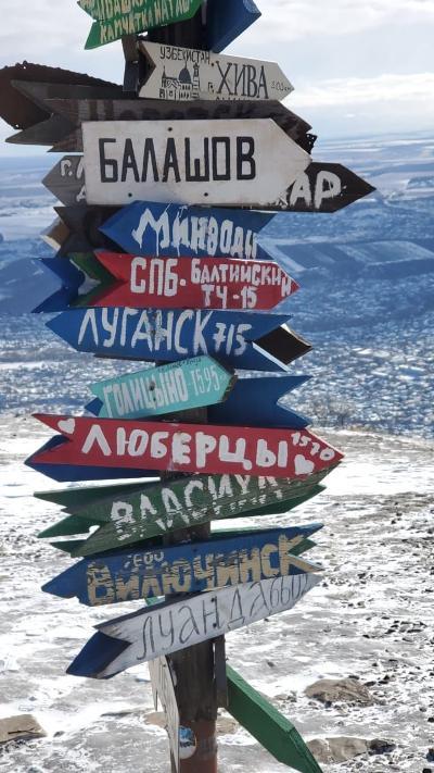 """Авторский тур """"Приключение Совенка на Кавказе"""""""