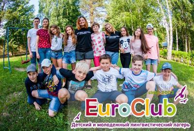 Евроклуб (Великолепный лес)