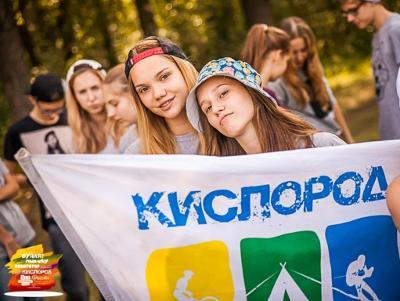 """Лагерь активного отдыха """"Кислород"""""""