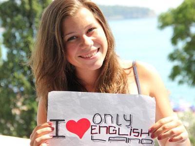 """Языковой детский лагерь """"Only English Land"""""""