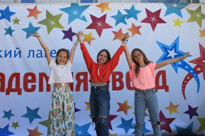 """Творческий детский лагерь """"Академия звезд"""""""
