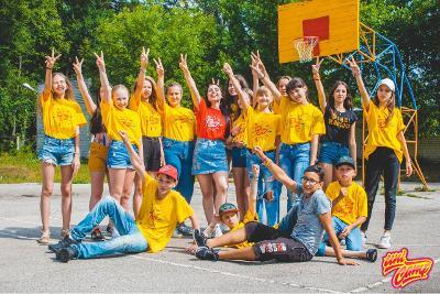 """Лагерь """"Uni-camp. Танцевальные каникулы"""""""