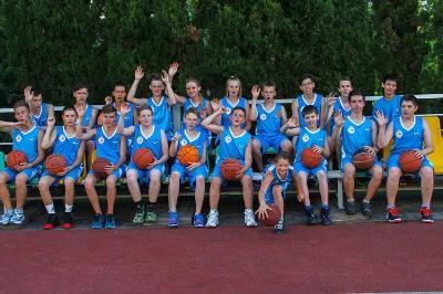 """Спортивный отряд """"Баскетбол"""""""