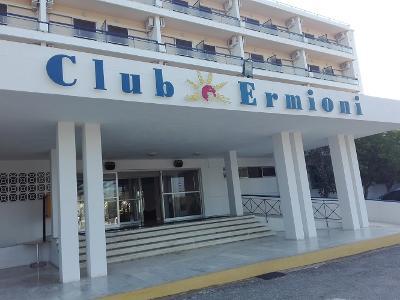 "Лагерь ""Club Ermioni"""