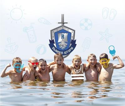 """Военно-патриотический лагерь """"Вымпел-Шторм"""""""