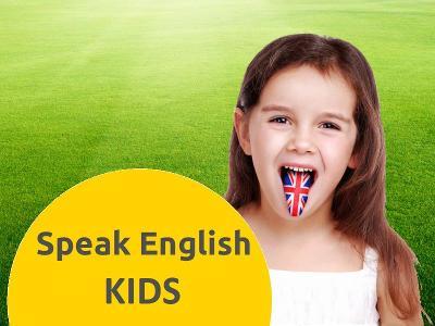 "Лагерь ""Speak English KIDS"""