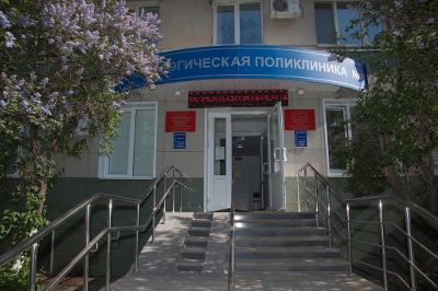 Филиал стоматологической поликлиники № 8