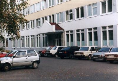 Брянская городская поликлиника № 5