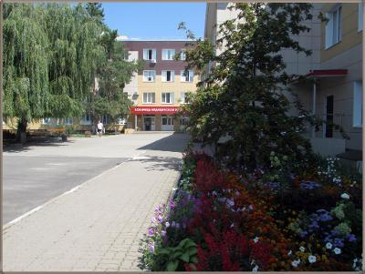 Ново-Таволжанская больница медицинской реабилитации