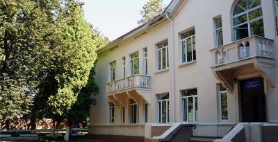 Серпуховская районная поликлиника