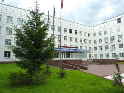 Городская клиническая больница имени М.П. Кончаловского