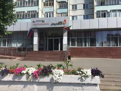 Ново-Савиновский отдел МФЦ