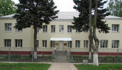 """Детский сад № 30 """"Колобок"""""""""""