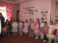 Детский сад № 50