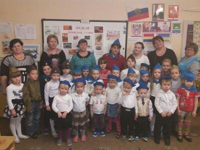 Детский сад № 56