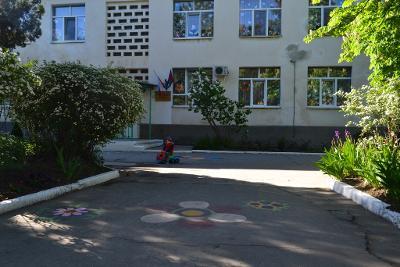 """Детский сад № 12 """"Солнышко"""""""