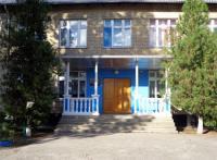 """Детский сад № 14 """"Росинка"""""""