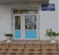"""Детский сад № 31 """"Ромашка"""""""