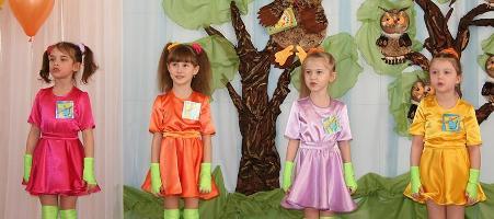 """Детский сад """"Вишенка"""""""