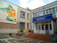 """Детский сад № 14 """"Колобок"""""""