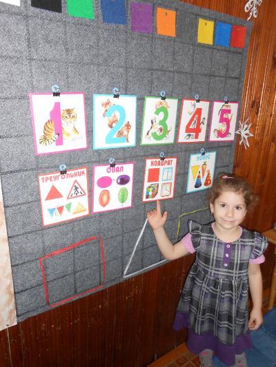"Детский сад ""Аленка"""