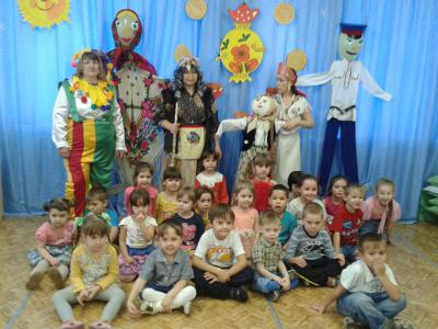 """Детский сад """"Тополек"""""""