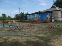 """Детский сад № 26 """"Солнышко"""""""