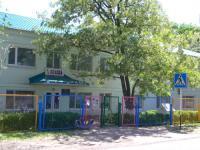 """Детский сад № 12 """"Сказка"""""""