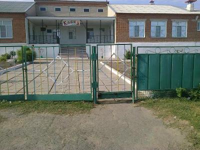 """Детский сад № 13 """"Колобок"""""""