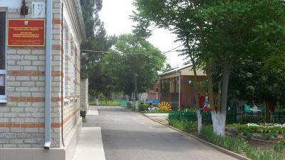 Детский сад № 15