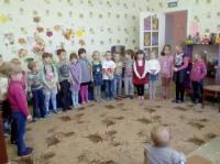 """Детский сад № 1 """"Белоснежка"""""""