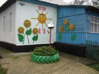 Детский сад Терновский