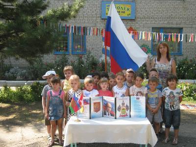 """Детский сад № 11 """"Тополёнок"""""""