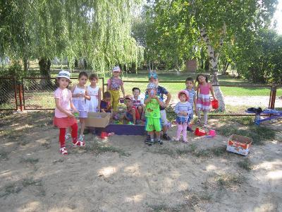 """Детский сад № 23 """"Колосок"""""""