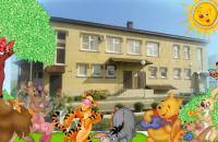 """Детский сад № 16 """"Пчелка"""""""