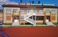Лаишевский детский сад