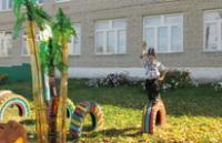 Урдалинский детский сад