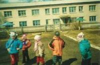 Олуязский детский сад