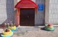 Усалинский детский сад