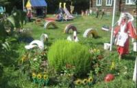 Мунайкинский детский сад