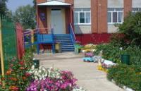 Псеевский детский сад