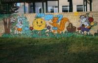Старо-Гришкинский детский сад