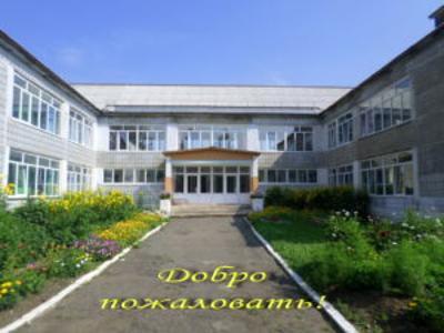 Колосовский детский сад