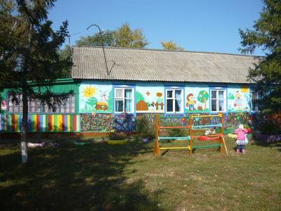 Усовский детский сад