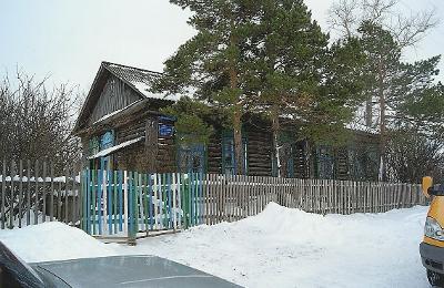 Карташовский детский сад