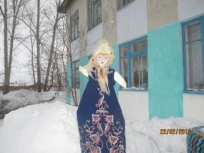 Мохово-Привальский детский сад