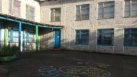 Сибирский детский сад