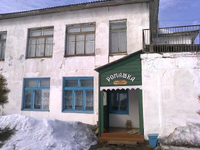 Нагорно-Ивановский детский сад